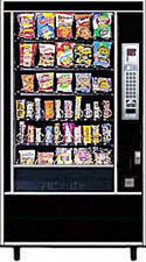 Automatic Products S7600UBV Vending Machine