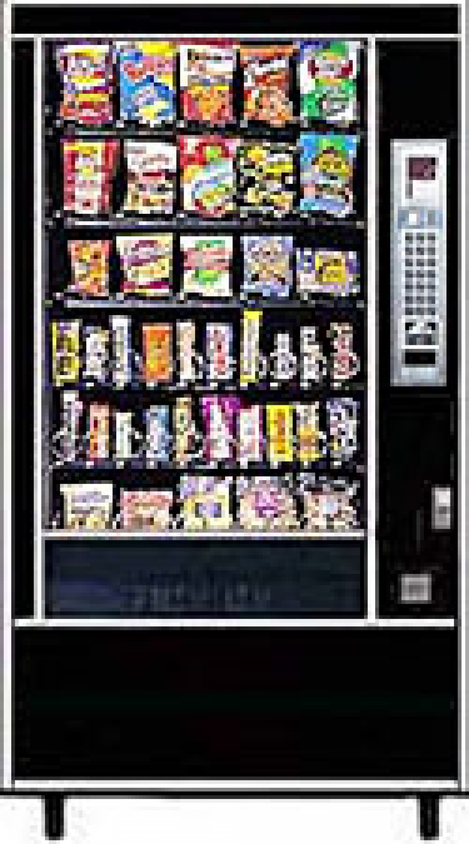 Automatic Products S7600ubv Vending Machine Automatic
